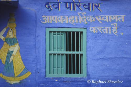 Brahmapuri section of Jodhpur Rajasthan India photograph by Raphael Shevelev